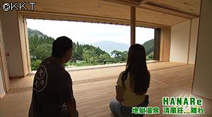 200924_onsen06.jpg
