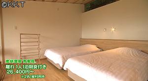 200924_onsen07.jpg