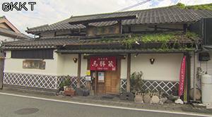 200925_sake01.jpg