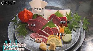 200925_sake03.jpg