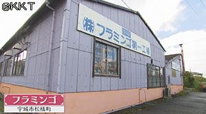 201001_ki_01.jpg