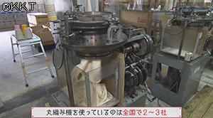 201001_ki_02.jpg