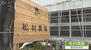 201001_ki_04.jpg
