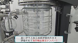 201001_ki_11.jpg