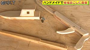 201007_non02.jpg