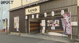 201008_soko13.jpg