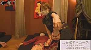 201019_ki06.jpg