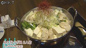201023_sake02.jpg