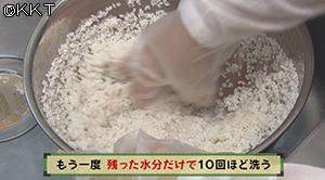 201029_4_12.jpg