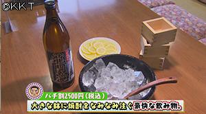 201105_ki02.jpg