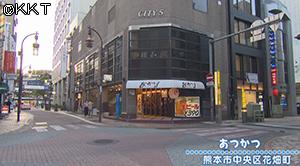 201105_ki03.jpg