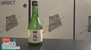 201106_sake05.jpg