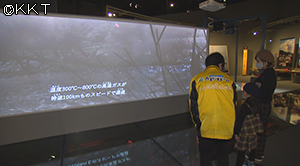 201118_ki01.jpg