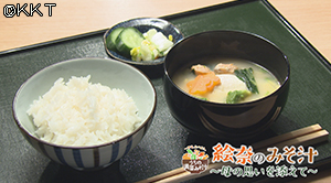 201118_tenki01.jpg