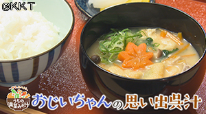 201118_tenki03.jpg