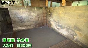 201126_onsen03.jpg