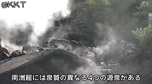 201126_onsen04.jpg