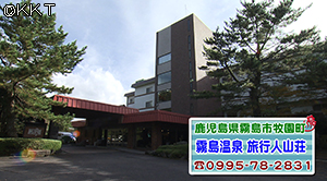 201126_onsen05.jpg