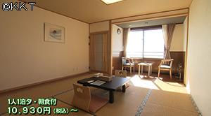 201126_onsen06.jpg