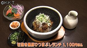 201126_onsen10.jpg