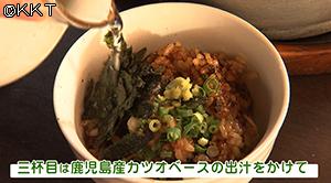 201126_onsen11.jpg