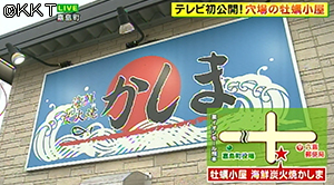 201127_chu01.jpg
