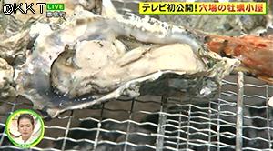 201127_chu02.jpg