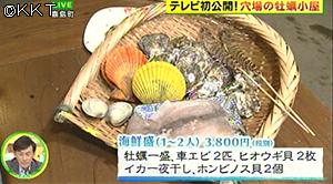201127_chu04.jpg