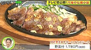 201127_chu07.jpg