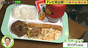 201127_chu08.jpg