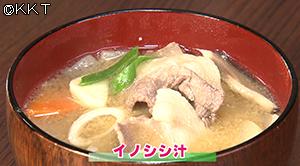 201202_fm07.jpg