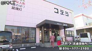 201203_4_01.jpg