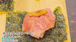 201218_sake01.jpg