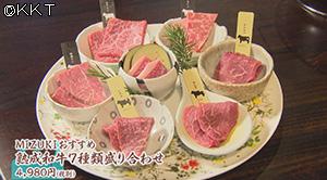 201218_sake03.jpg