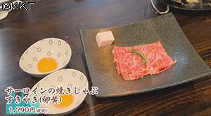201218_sake04.jpg