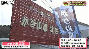 201221_ban05.jpg