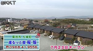 201224_on04.jpg