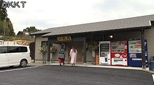 201224_on05.jpg