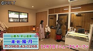 201224_on06.jpg