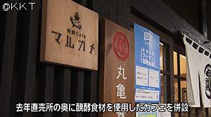 201224_on12.jpg