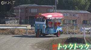 210201_ki03.jpg