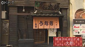 210212_sake05.jpg
