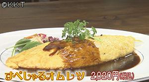 210602_ki01.jpg