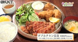 lunch032304.jpg