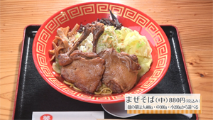 lunch_021702.png
