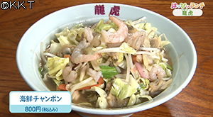 lunch_1221301.jpg